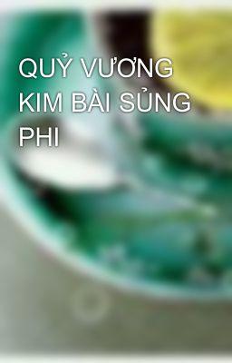 QUỶ VƯƠNG KIM BÀI SỦNG PHI