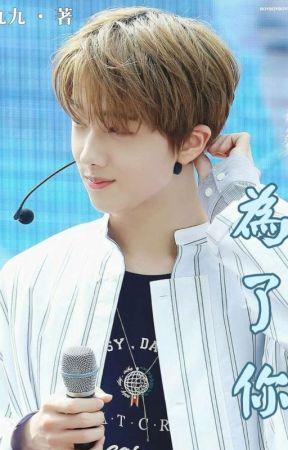 NCT 朴志晟 ‖为了你‖For You‖✨ by JisungPwark25