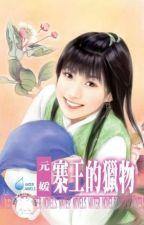 The Prey of Zhai Wang by deed_eede