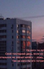 подарю ключи от счастья by tvar_mraz0ta