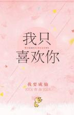 (edit) Anh chỉ thích em - Ngã Yếu Thành Tiên by purplebunny1221