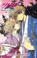 Tsubasa RoMANCE CHRoNiCLE   Syaoran x Sakura Quotes by kurotsuba