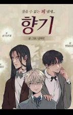 BL Manhua Terjemahan - Scent (Mari Kim) by SohyunKim274