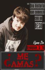 ¿Me amas?  Kyungsoo/D.O & tú  (Exo) [Terminada] by Kyon21