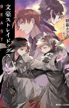 Bungou Stray Dogs: BEAST | Light Novel English | - Chapter 1