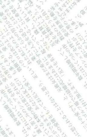 Admin book, I guess. by -PreciousPotato