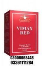 Online Shop Vimax Red Price in Pakistan   WorldShop.Pk -Rs/1800 by JamshaidAbbasi694