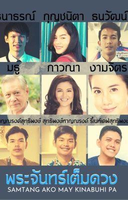thai Stories - Wattpad