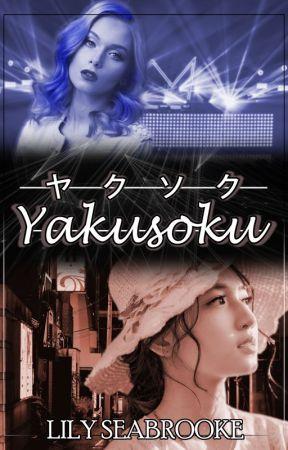 Yakusoku (Avara Stadium Book 1) by LilySeabrooke