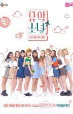 UHSN üyeleri by tae95kook2