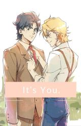 It's You. by lenn-kun