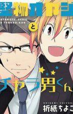Katabutsu Oyaji to Charao-kun (manga yaoi) by Kyliekure