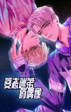 Fanboy and Robot Idol (Mm translation) by hyuunun