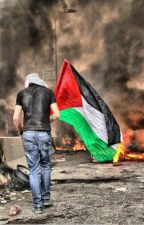 Palestine will be free by deema354