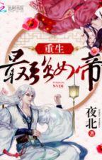 El renacimiento de la mujer emperador más fuerte by Suiren24