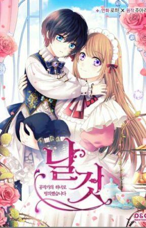 Light Novel | Unripened by Auramare
