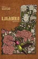 [COMMISSION] Luwantu by absurd_writer