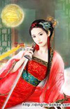 Độc Vương Đích Phi by tungoc71