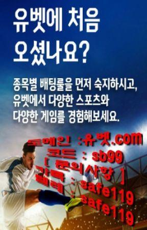 벳존먹튀 없는 정사이트 - 뮤즈커뮤니티 by lyzlkhristina3