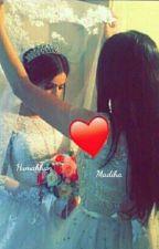 زواج على ورق (مرام و ايمن) by aymentbh