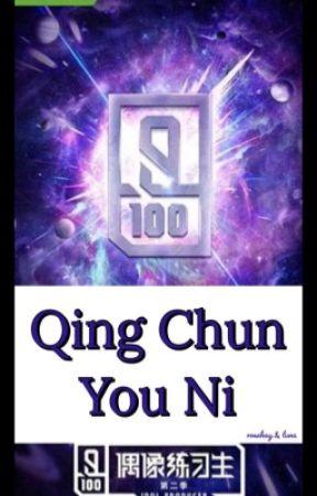 Qing Chun You Ni - IDOL PRODUCER 2 by blancesgods