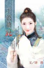 Wang Ye Captures His Wife by AmmaraMustafa