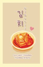 SAY KIMCHI! : The Author by KimchiiDesu