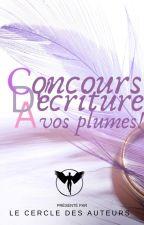 À vos plumes ! [fermé] by LeCercleDesAuteurs