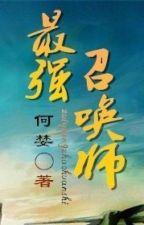 Tối cường triệu hoán sư - Hà Lam by hanxiayue2012