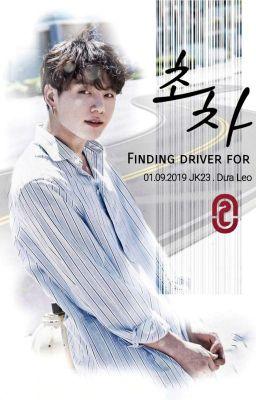 Đọc truyện 《JK23PJ | vkook》 Tìm tài xế cho siêu xe 2