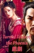 The Turned Table of the Phoenix  by LindenTMorgan