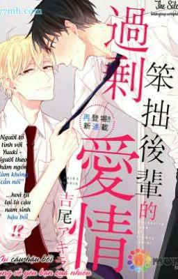Đọc truyện Truyện Tranh:Bukiyouna Kouhai No Kajouna Aijou