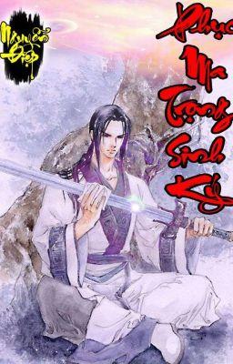 Đọc truyện Phục Ma Trùng Sinh Ký (SS1)