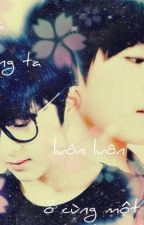[ SHORTFIC - XIHONG ] TOUCH YOUR HEART by Linh1320