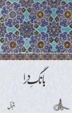 Poetry The Marching Bell (Bang E Dara) by RedDragonKiller