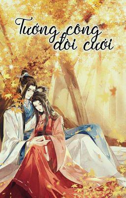 Đọc truyện Tướng công đòi cưới - Nguyên Nhu