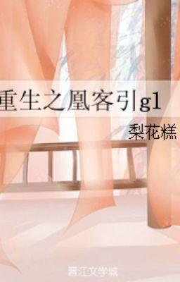 Đọc truyện [ĐANG BIÊN TẬP][BHTT] Trọng Sinh Chi Hoàng Khách Dẫn - Lê Hoa Cao