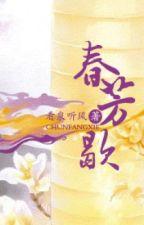 Xuân phương hiết - Khán Tuyền Thính Phong - Điền Văn/Xuyên - Hoàn by hanachan89