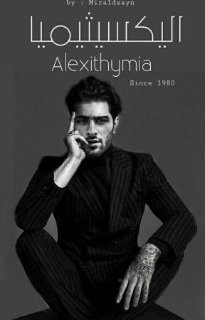 Alexithymia | اليكسيثيميا  by mira1dzayn