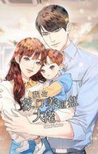 Transmigración: criar al hijo del jefe masculino by Aoikagamichi_1827