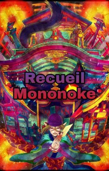 ¤ Recueil d'images Mononoke ¤