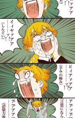 Kimetsu no yaiba Doujinshi + fanart + ....