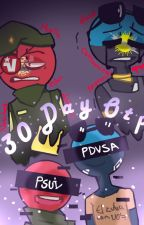 30 DAY OTP ....STATEHUMANS.......DISTRITO CAPITAL X ZULIA by SugarTequeyoyo