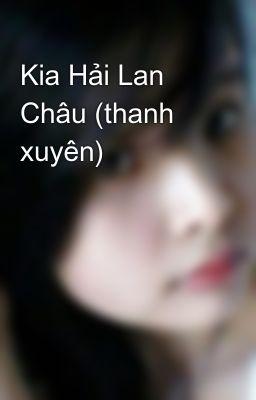 Kia Hải Lan Châu (thanh xuyên)