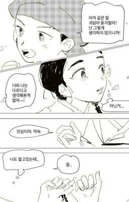 [TaeJin] [Manhwa] 육체 굶주림 | Vtrans