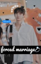 forced marriage// kim doyoung  by omgchingu