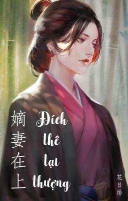 Đọc truyện Đích thê tại thượng - Hoa Nhật Phi