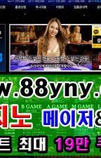 """토토먹튀안전업체 - """"BJ노출 대박..."""" 온라인카지노 """"온카지노"""" 신규최대 19만쿠폰지급!! by asascc112233"""