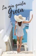 La mia guida Greca by BonnieGraithon
