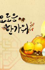 카지노커뮤니티 noca25.com 즐겁고 풍성한 한가위 되세요~ by in83645362